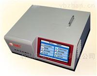 紅外分光測油儀