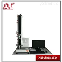 SHK-A101电子式万能材料试验机