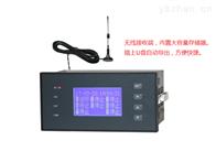 DM1096智能设备运行记录仪使用详情