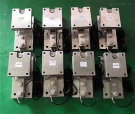SCS-Yh料仓称重模块,1T称重传感器模块