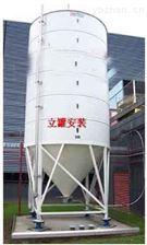 SCS30噸料灌稱重模塊,稱重電子傳感器