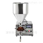 NAOMI株式會社旋轉式灌裝機RX02系列(小型)