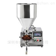 RX02+RU02/RX02EC+RU02NAOMI株式会社旋转式灌装机RX02系列(小型)