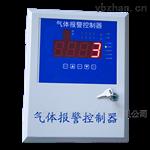HRP-K6000固定式4路8路气体控制器生产厂家