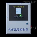 HRP-K6000固定式四路8路报警主机生产厂家