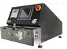 吸油值測試儀 S500用途