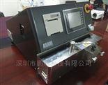 吸油值测试仪 S500  三种测量方法