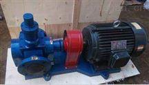 紅旗高溫泵廠YCB30/0.6齒輪泵工廠直接發貨