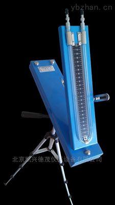 AFG-150型U型北京供应倾斜压差计便携式压差测量仪