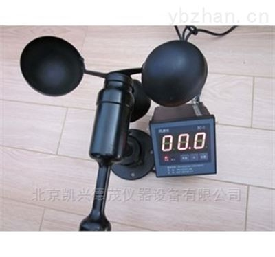 FC-1供应北京履带吊风速仪0~60m/S 起重机塔脉冲