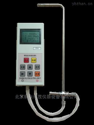 DP1000-1F供应北京数字压力风速风量仪便携式风量表