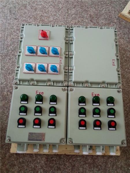BXMD-帶正反轉的防爆照明動力配電箱