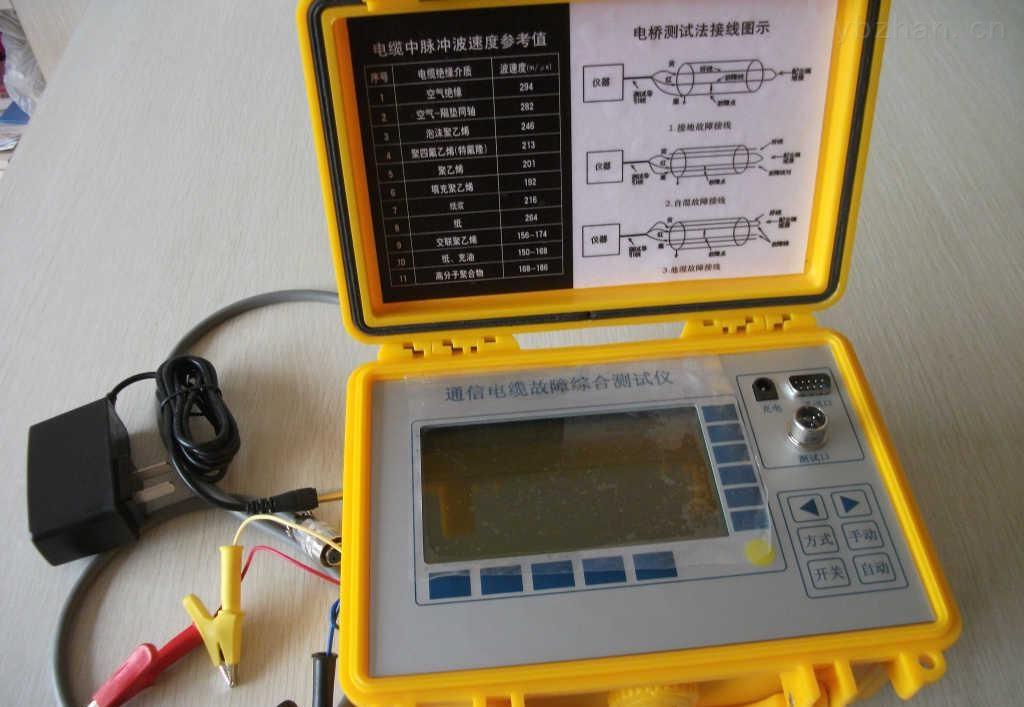 三次脉冲电缆故障测试仪现货