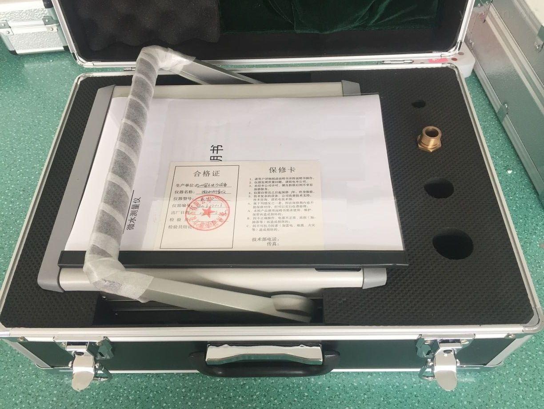 电力承试设备SF6微水仪