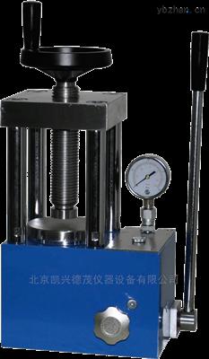 KD-15T北京现货手动粉末压片机小型可压制各种形状