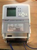 ASCP300-1电气防火限流式保护器