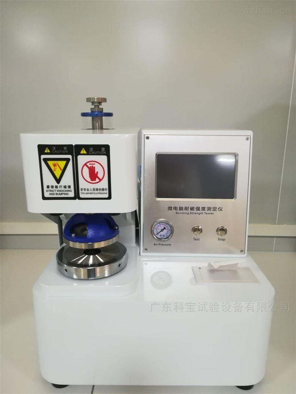 東莞微電腦耐破強度測定儀破裂試驗機