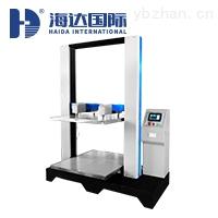HD-A502S-1200-包装箱纸箱抗压强度试验机