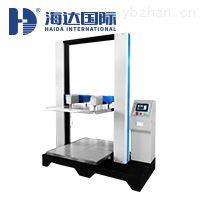HD-A502S-1200包装箱纸箱抗压强度试验机