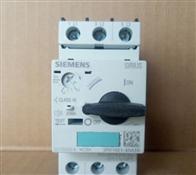 3rv1021-4aa10西门子电机保护断路器3RV1021-4AA10