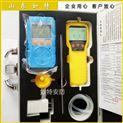 便攜式多合一氣體檢測儀檢測多種氣體報警儀