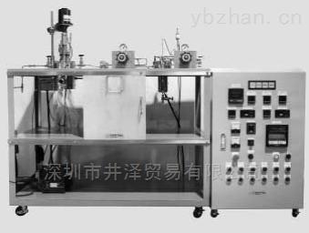 日本TAIATSU耐壓硝子工業超臨界CO2反應裝置