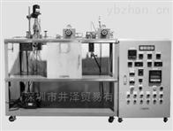 TSC-WC日本TAIATSU耐壓硝子工業超臨界CO2反應裝置