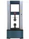 橡胶塑料材料拉力试验机