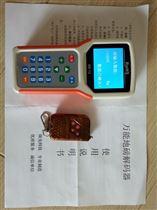 CH-D-003电子地磅解码器