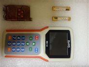 地磅無線遙控器