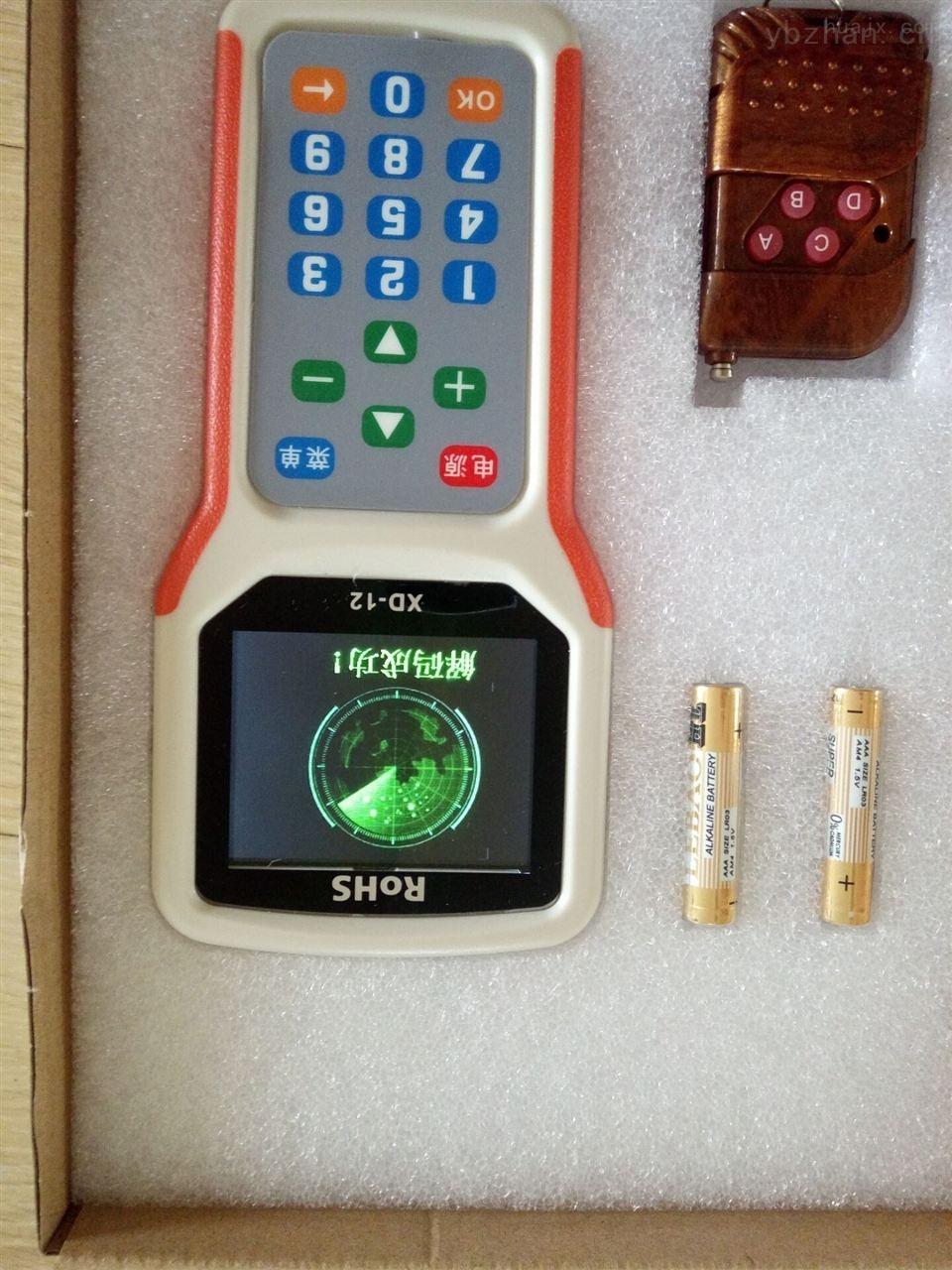 无线万能电子称解码器