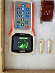 廊坊电子磅解码仪器