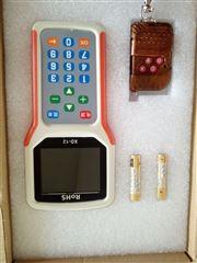 山东电子磅解码器