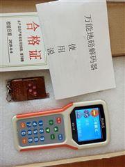 沧州电子地磅控制仪器