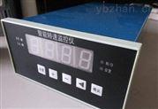 數字手持智能轉速表HZS-04