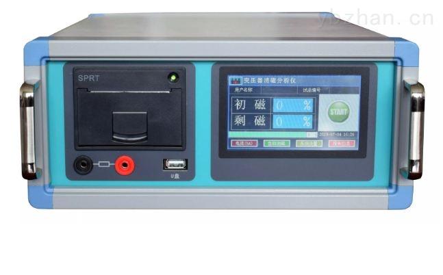 KRI6691变压器消磁分析仪