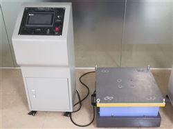 廣東垂直水平電磁振動試驗台