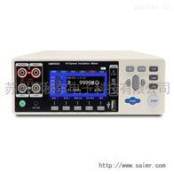 绝缘电阻测量仪SMR9920 锂电池芯短路检测仪