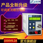 HSPY1000-0021000V0.2A可调直流稳压电源价格