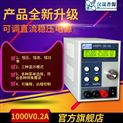 1000V0.2A可調直流穩壓電源價格