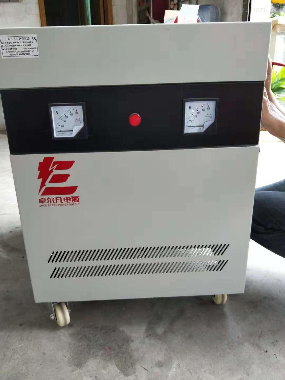 內蒙古三相干式變壓器380v轉220v200v
