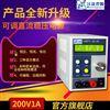 HSPY200-01可编程稳压电源