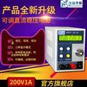 可調程控直流穩壓電源價格