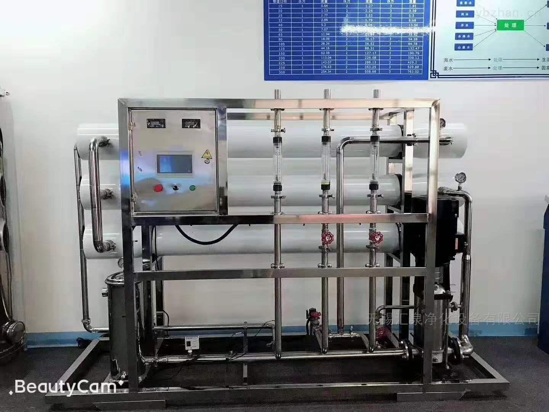 1-100噸-蘇州表面處理電鍍專用純水設備