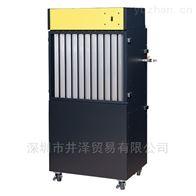 (1.5kW型)KOTOHIRA工業株式會社便攜式焊接煙塵收集器