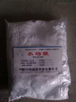 药用药典级山梨酸 cp15药典标准 资质齐全