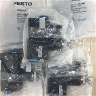 /LDF-H3-G1/4-230德FESTO费斯托干燥器/LDF-H3-G1/4-230
