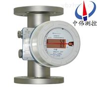 ZW-LZ电池供电型金属管转子流量计