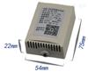 RS-WS-DCB山东壁挂经济型485温湿度变送器