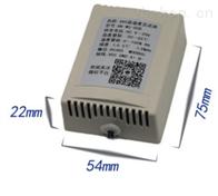 RS-WS-DCB壁挂经济型485温湿度变送器 建大仁科